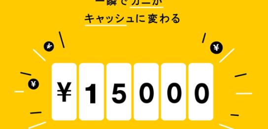 CASH風モーショングラフィック