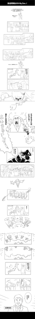 漫画絵コンテ