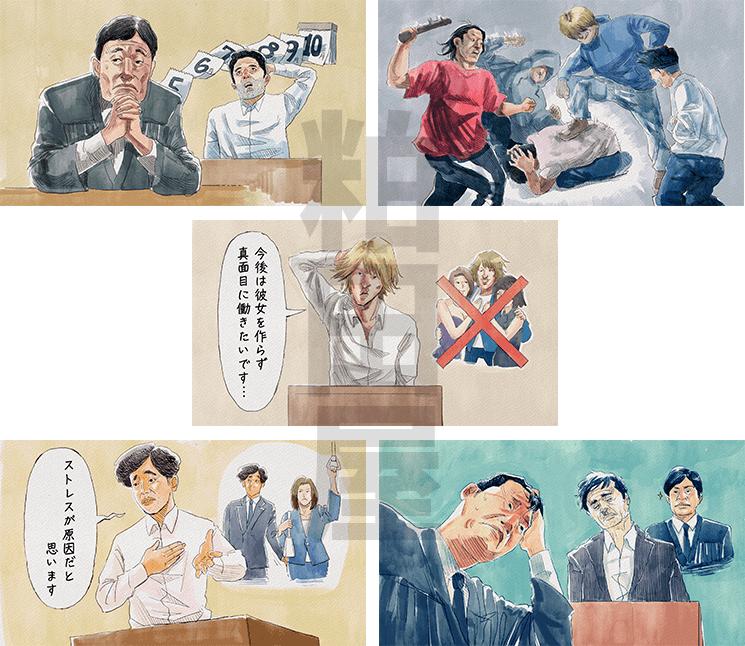 フジテレビ特番用イラストカット②
